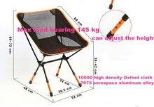 كراسي قابلة للطي المحمولة للطي التخييم البراز كرسي ماكس تحمل تحمل 145 كجم يمكن ضبط الارتفاع