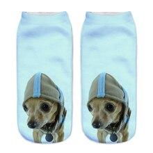 Women's Dog Printed Socks