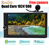 Android 6 0 Car PC Stereo GPS Navigation Two 2Din In Dash Head Unit Audio