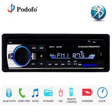 Podofo Autoradio JSD-520 12V Car Radio Bluetooth 1 din Stereo radios AUX-IN FM USB Receiver MP3 Multimedia Player Car Audio cheap Radio Tuner Metal +Plastic 0 48kg 240*320 4 x 60W Car Multimedia MP3 Player 2 5 205mm*167mm*78mm 87 5 - 107 90MHz English