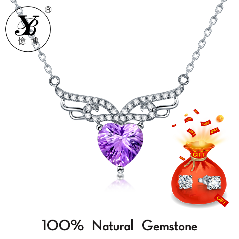 YB 925 Sterling Silver Love Heart 3.7Ct Yellow Genuine Amethyst Pendant Add Include a Chain Fashion Fine Jewelry For Women
