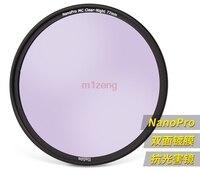 52 55 58 62 67 72 77 82mm mc noite clara Lente de Vidro Óptico filtro de Poluição Luminosa à prova d' água para dslr camera mirrorless