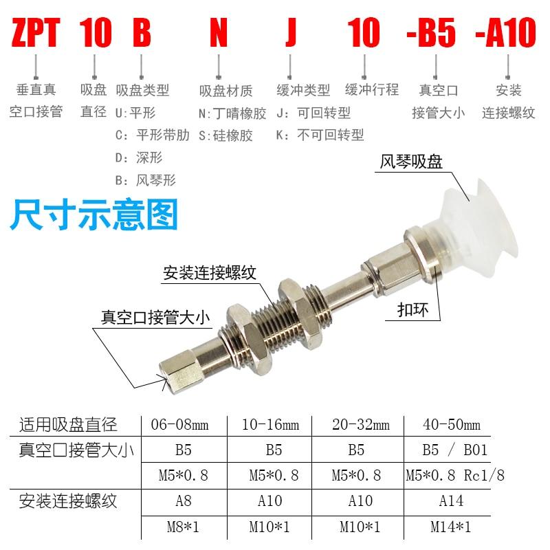 US $6 0 |Indsutrial Vacuum Pad Pneumatic Vacuum Chuck ZPT10BSJ10 B5 A10  ZPT10BSJ20 B5 A10 ZPT10BSJ30 B5 A10 ZPT10BSJ40 B5 A10-in Pneumatic Parts  from