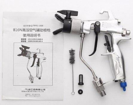 Professional High Pressure Airless Spray Gun G230/G220/G210 P18 Suit for airless paint sprayer cxa l0612 vjl cxa l0612a vjl vml cxa l0612a vsl high pressure plate inverter