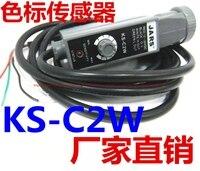 Renkli KS-C2W renkli sensör fotoelektrik fotoelektrik anahtarı KS-RG32 elektrikli göz izleme fotoelektrik düzeltme