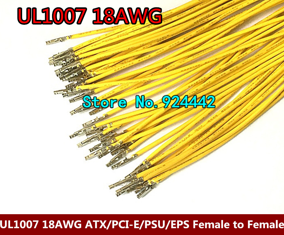 DHL 2000PCS/LOT UL1007 18AWG ATX / PCI-E / PSU / EPS Female to Female/male,male to male Crimp Terminal Pins Wire - Yellow/Black hd 007 surface mounting silver plated surface crimp terminal current 10a male female 250v 7 pins connector