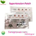 ZB Hypertension patch Bangdeli plaster reduce high blood pressure hyperlipidemia plaster chinese herb patch clean blood vessel