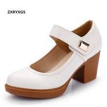 Sepatu Merek Putih Zxryxgs