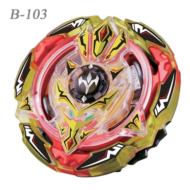 B103 no box