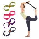 Женщины Yoga Stretch Strap Ремень 8-образный Yoga Pull Up Belt Веревка Запястье Талия Тренировка Ног ✔