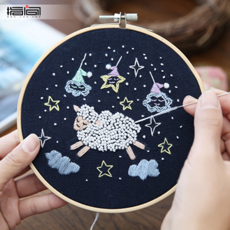 Starry Sky DIY Cross Stitch Material Package Embroidery Cute Cartoon Animal DIY Embroidered Accessories Kit Craft With Frame