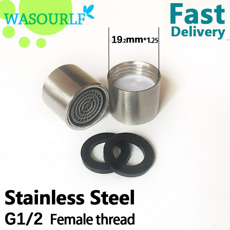 WASOURLF 2PCS  G1/2 M20 Coarse Thread19mm Female Thread Inner Stainless Steel Water Saving Aertor Faucet Tap Shell