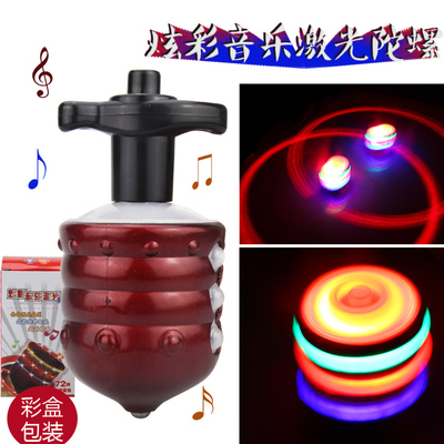 The new flash gyro gyroscope colorful lights Peg-Top Manual LED beyblade music top selling children's free spinning top toys(China)