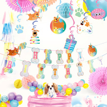 Cartoon Dogs Birthday Decoration Puppy Theme Bone Happy Banner Hangling  Foil Swirl Kids Favorite
