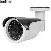 GADINAN POE 4X Zoom Auto Iris Motorized Lens 960P 1080P H 264 4MP H 265 25FP