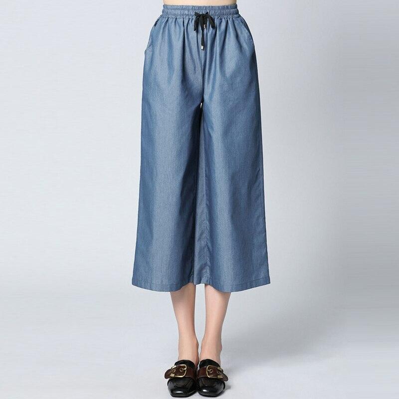 2017 New Calf-length Women Denim Loose Wide Leg Blue Pants Ladies Casual Softener Jean Female Pleated Pant Bottom Plus Size 4XL calvin klein new blue printed drawstring wide leg women s size xl pants $79 035