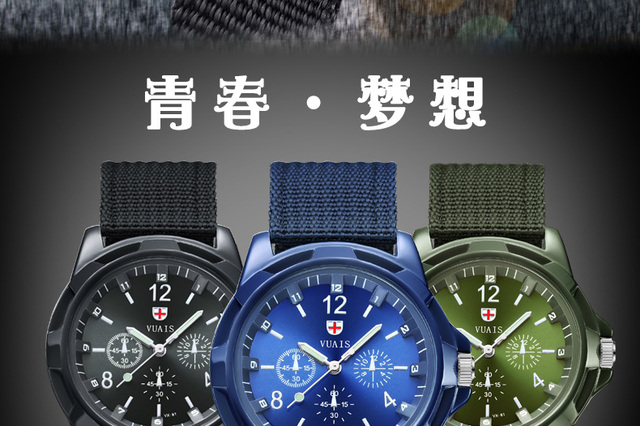Luminous Korean version of the simple casual men's watch male middle school students and young people trend fashion waterproof