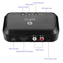 NFC Bluetooth Stereo ses alıcısı taşınabilir kablosuz Bluetooth adaptörü ile 3.5mm/RCA çıkışı telefon için araba hoparlörü amplifikatör