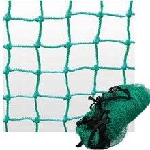 10FT x 10FT สีเขียวไนล่อนเชือกกอล์ฟสุทธิกีฬาฟุตบอลเทนนิส Barrier ผลกระทบสุทธิการฝึกอบรมเอดส์อุปกรณ์