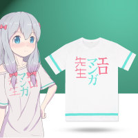 Anime Eromanga Sensei T Shirts Sagiri Izumi Cosplay Costumes Summer Short Sleeve Casual Tops Fancy Tee