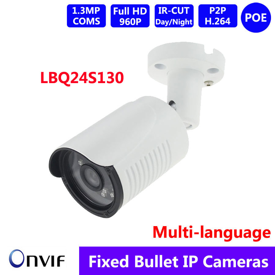 Security IP Camera Outdoor Waterproof  Bullet IR Camera 2.8/3.6mm /20M/1.3MP 960P IP66 POE diy waterproof ir bullet camera case size 90 aluminum alloy ip66 outdoor camera casing housing