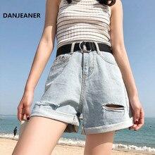 DANJEANER Beach Style Denim Shorts Classic Vintage High Waist Blue Wide Leg Female Caual Summer Ladies Shorts Jeans for Women