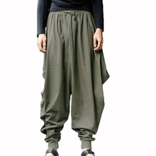 YJSFG HOUSE Brand Mens Harem Pants Grey Hippie Hip Hop Plain Aladdin Martial Male Loose Baggy Trousers Drawstring