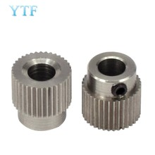 3D printer part 36 teeth MK7 / MK8 stainless steel planetary gear wheel extruder feed extrusion wheel(China)