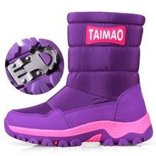 Snow-Boots Warm Women with Anti-Skid Crampons Ski-Sports Winter Shoes Platform Non-Slip