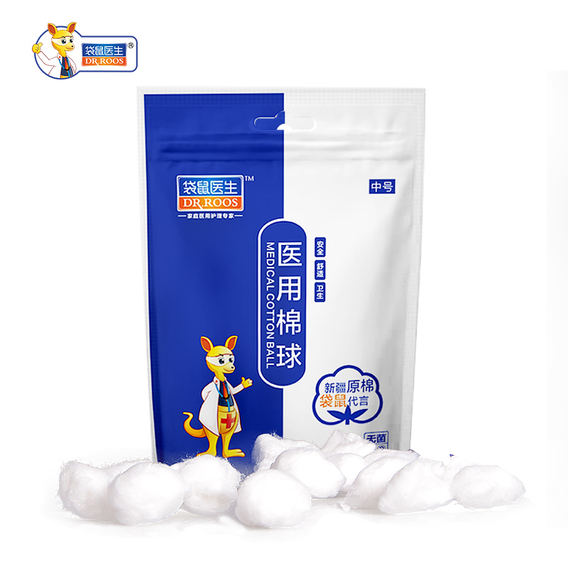 50g(2bags) Medical Cotton Balls Sterile Absorbent Disinfect First Aid Cotton Balls Hospital Cotton Balls