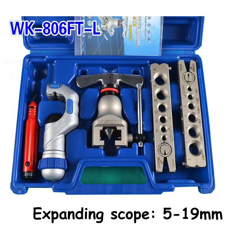Eccentric Flaring Device 5-19mm Expanding Scope Pipe Flaring Cutting Tool Tube Expander Copper Tube Flaring Kit WK-806FT