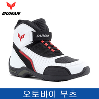 DUHAN Motorcycle Boots Men Summer Mesh Motorcycle Shoes Motocross Riding Off Road Racing Boots Moto Boots Botas Moto Black White