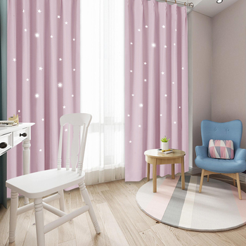 Cortina de cortina para habitación de bebé, cortina para cuarto de niños,  cortina para habitación de noche estrellada de nictown 1 pc