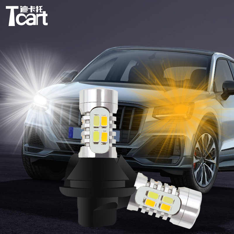 Tcart, 1 Juego, luces de circulación diurna DRL para coche, intermitentes bombillas Led de coche lámparas blancas + doradas WY21W 7440 para Infiniti FX37 FX 50 2011