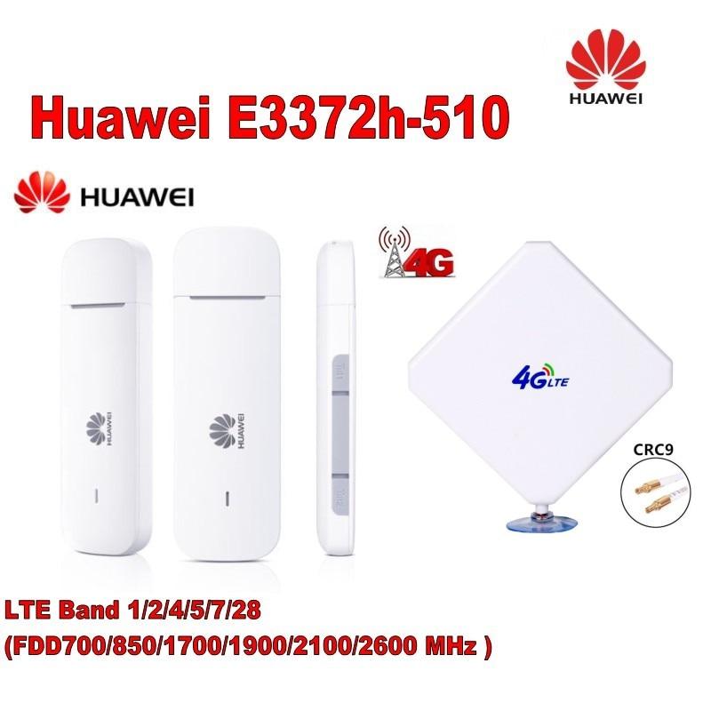 (+4g antenna )huawei E3372h-510 usb modem(+4g antenna )huawei E3372h-510 usb modem