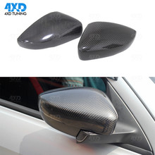цена на 1:1 Replacement for Volkswagen VW POLO 2009 2010 2011 2012 2013 2014 Carbon Fiber Rear View Mirror Cover