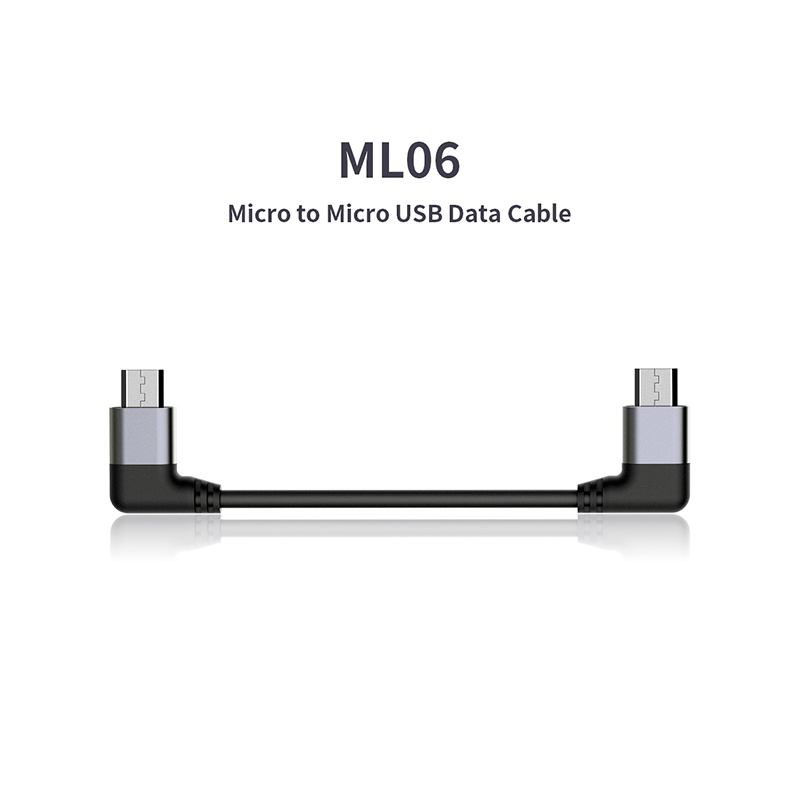 FIIO ML06 Micro to Micro USB Data Cable for Q1 Q5 X5III