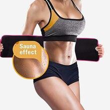 YUMDO Sweat Belt Body Shaper font b Weight b font font b Loss b font Fajas