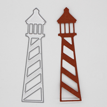 Sentinel tower Metal Cutting Dies  Scrapbooking Album Decoration Embossing Paper Card Craft 38*110 mm