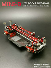 MINI-D Metal Opgewaardeerd Frame 1/28 Drift Race 1/24 Vier-wiel Achter-drive Mini Afstandsbediening Model Racing Auto kit(China)