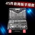Pega Jacaré Real Fábrica de Hardware Atacado 45 Peça de Manga Set Chave Ferramentas Manuais Acessórios Kit de Reparo Lrtz105