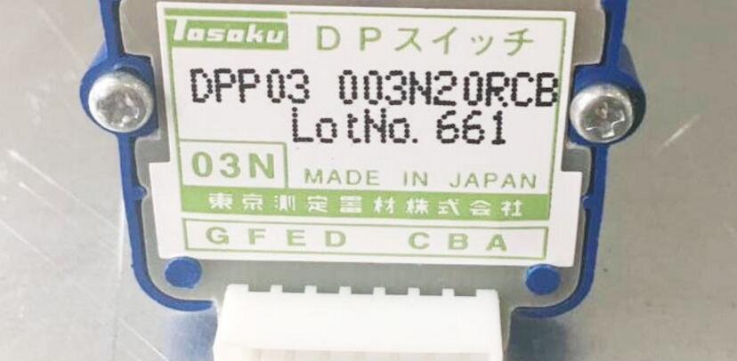 digital Encoding rate switch DPP03 003N20RCB 03N Original TOSOKU Band Switch tosoku mr8c 5 pin switch use for tosoku manual pulse generator have in stock fast shipping