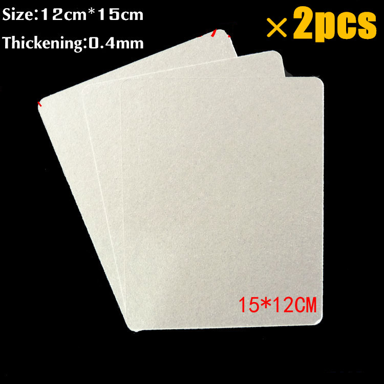 2pcs High-quality Microwave Oven Repairing Part 150 x 120mm Mica Plates Sheets for Galanz,Midea etc. Microwave 10pcs lot high quality microwave oven repairing part 13 x 12cm mica plates sheets for galanz etc microwave