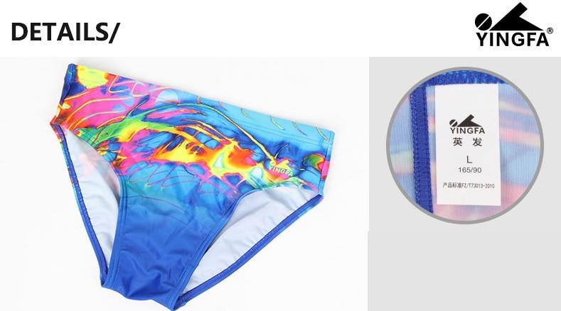SA//Cool Watermelon Pineapple Mens Swimming Trunks Beach Board Shorts Pocket Absorbent Colorful Holiday Short Pants