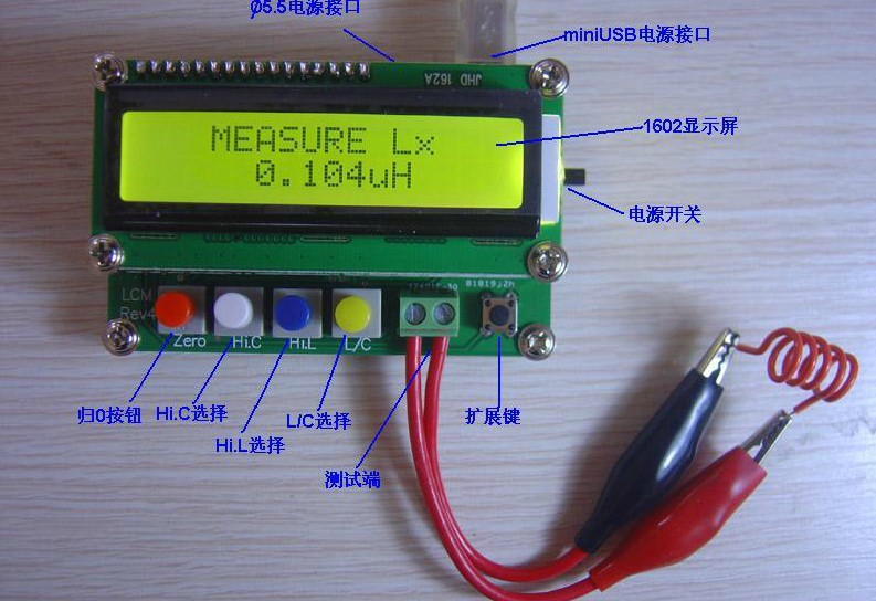 Freeshipping All functional inductance capacitance meter LC100-A freeshipping lc100 s l c inductance standard inductance capacitance meter