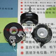 Переключатель переменного сопротивления PT15 B500K B504, Горизонтальное овальное отверстие, регулируемый потенциометр, 15 мм 3p