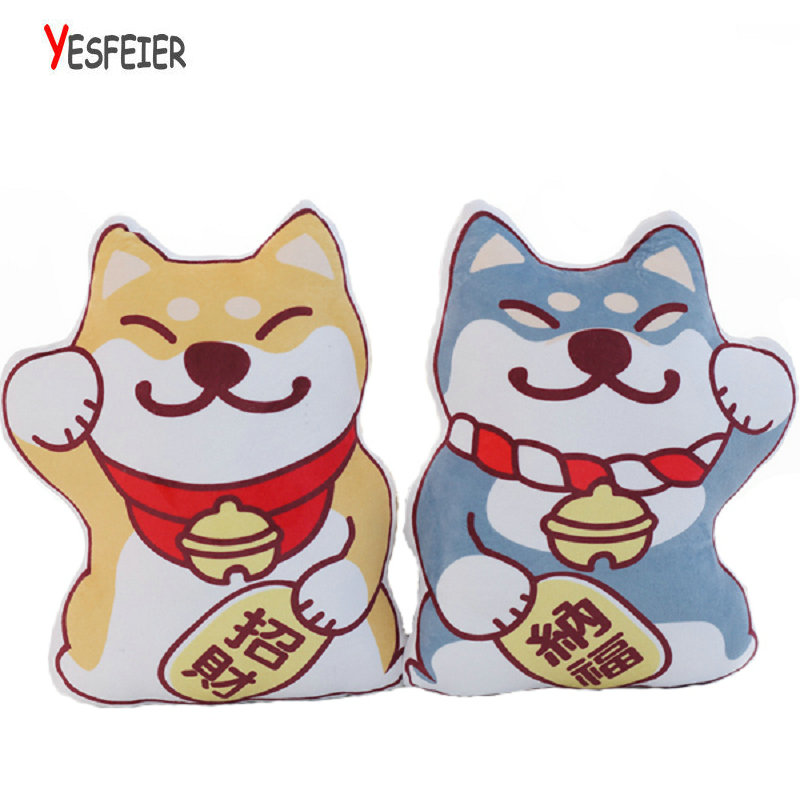 Drop toy 45cm Cute Lucky dog Plush toys  Shiba Inu doll stuffed plush pillow Soft Cushion kids baby gift shiba inu dog japanese doll toy doge dog plush cute cosplay gift 25cm