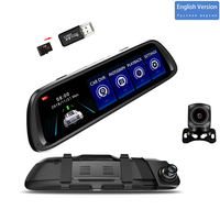 10 Stream Video Recorder FHD Car DVR Mirror DVRS with Camera IPS Touch Screen Dash Cam Registrar Cyclic recording Dashcam