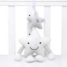 ألعاب الأطفال الجديدة لعربة الموسيقى نجمة سرير معلق خشخيشات المحمول الوليد على السرير الأطفال التعليمية ألعاب من القطيفة