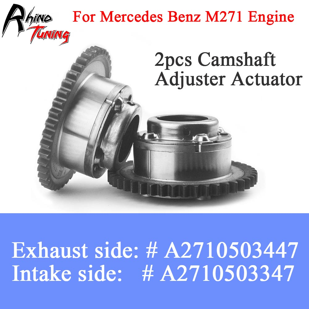 2pcs Mercedes M271 W204 Camshaft Adjuster Exhaust Intake Actuator Engine  A2710503447 A2710503347 for M271 W204 C250 SLK250